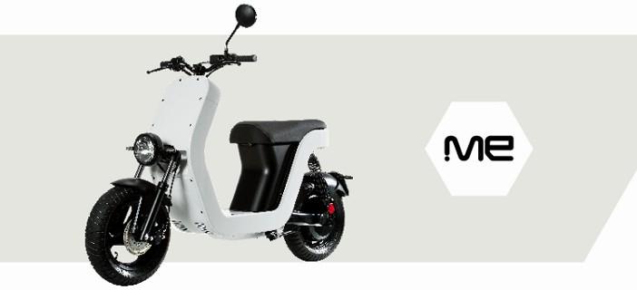 me-scooter-elettrico-italiano-702x320