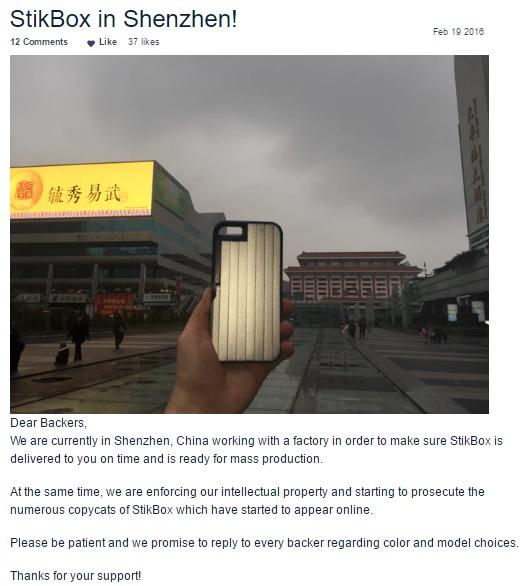 stikbox_shenzhen